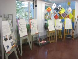 Klimaausstellung